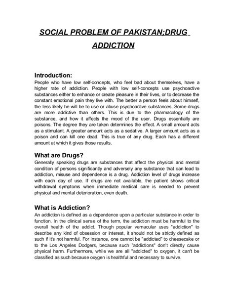 Computer Addiction Essay by Addiction A Social Problem Of Pakistan