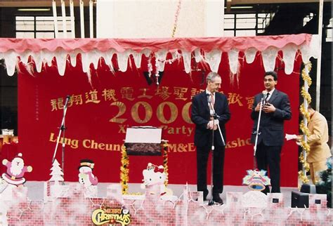 workplace christmas party master of ceremony mr swindar singh right as the master of ceremonies for the wsd in 2000 beside