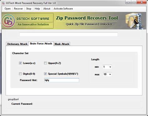 download the pattern password disable zip remove zip password 1 0