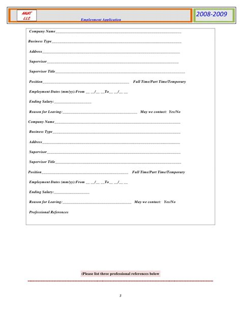 Mba Application Employment History Data Forms by Hrd Form 24 Personal Data Application