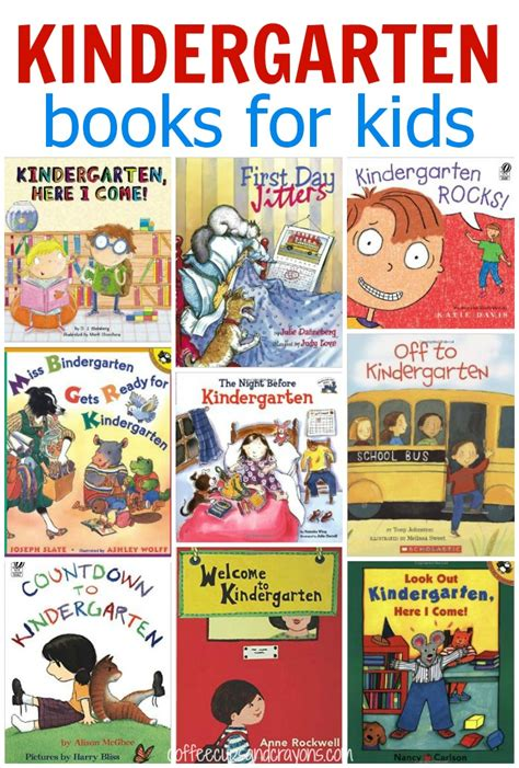 picture books for kindergarten books about starting kindergarten coffee cups and crayons