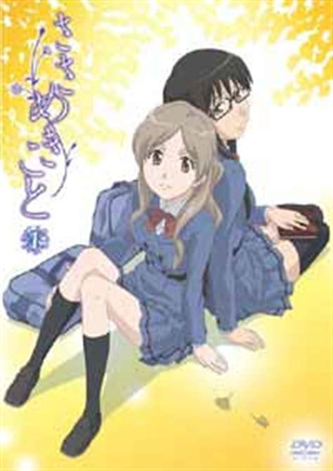 Id 0 Anime Review by Them Anime Reviews 4 0 Sasameki Koto