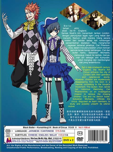 Komik Anime Black Butler Kuroshitsuji Vol 16 dvd anime black butler kuroshitsuji iii book of circus vol