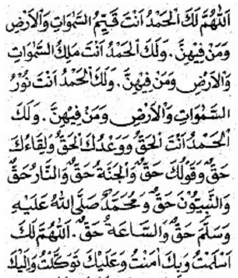 tutorial sholat dan bacaan cara doa dan niat sholat tahajud sesuai sunnah terlengkap
