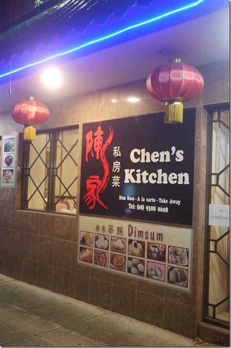 Chen Kitchen by Chen S Kitchen Wembley Perth Chopinandmysaucepan