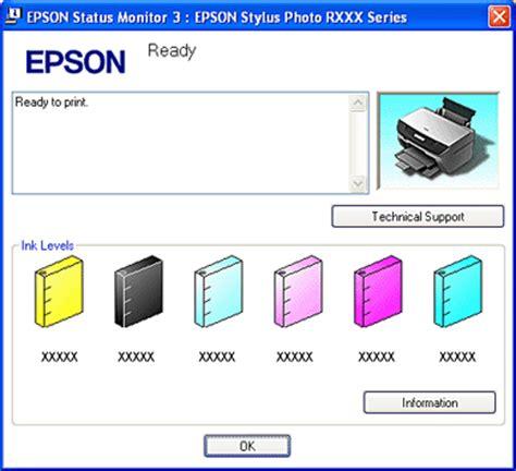 Проверка картриджей на принтере Epson Stylus Photo R270