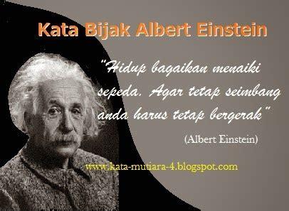 kata bijak albert einstein tentang kehidupan