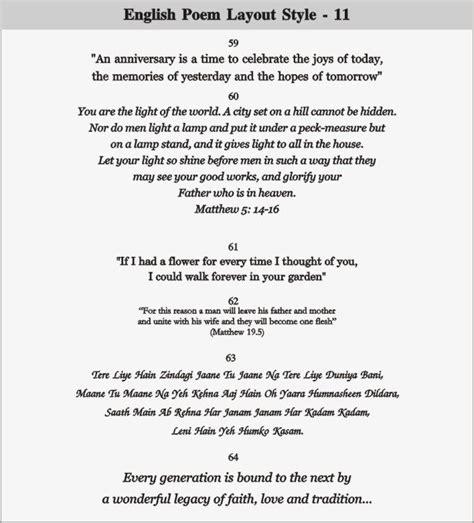 poem marriage invitation card luxury indian wedding invitation card quotes wedding