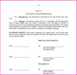 best photos of notary witness signature template notary