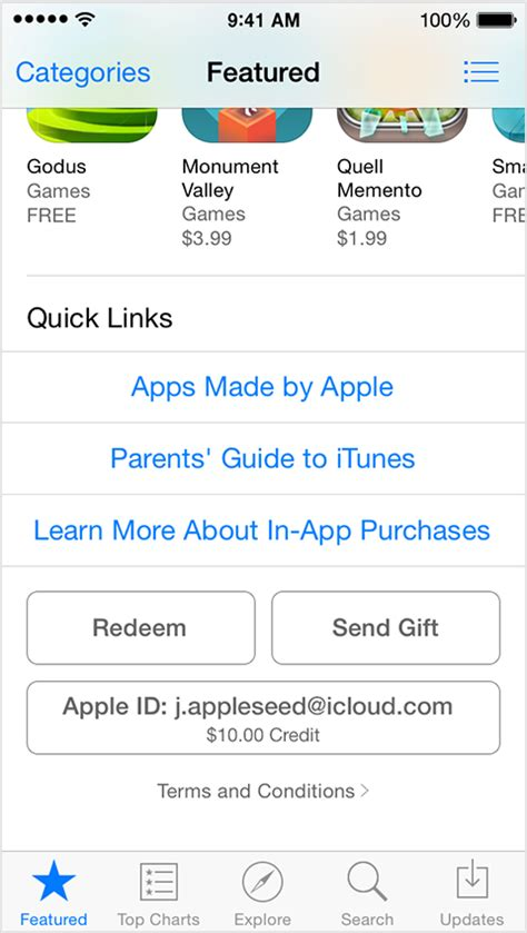 Itunes Check Gift Card Balance - check itunes gift card balance iphone papa johns in arlington va