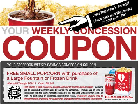 cineplex food coupons cinemark coupons free popcorn with your large drink at
