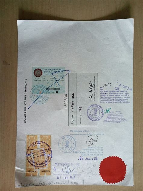 Duly attested marriage certificate