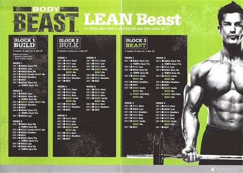 Beast Calendar Search Results For Beast Workout Schedule
