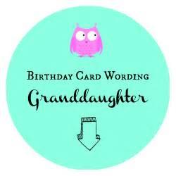 birthday card wording exles confetti bliss
