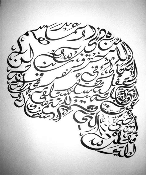 tattoo text generator arabic 50 best images about calligraphy on pinterest lettering