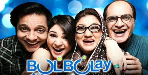 bulbulay episode 304 eid special by ary digital 30th july