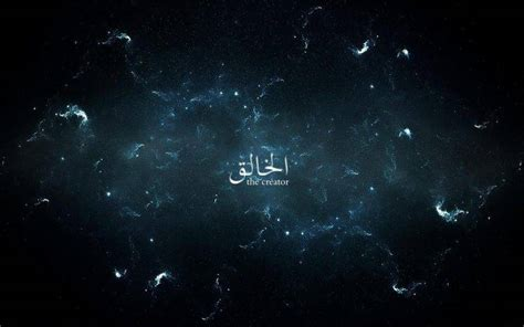 space islam allah quran wallpapers hd desktop and