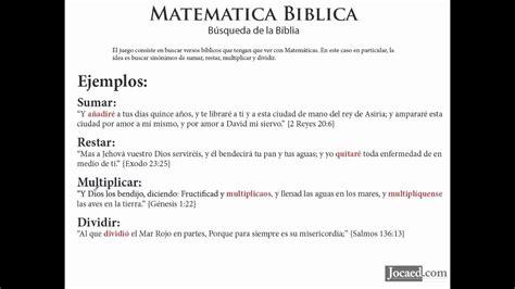 preguntas de la biblia iglesia adventista juego b 237 blico matem 225 tica b 237 blica b 250 squeda en la biblia