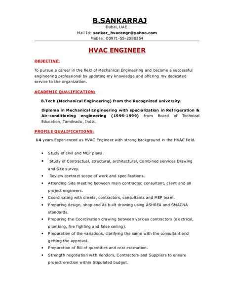 100 mechanical engineering technologist resume sle