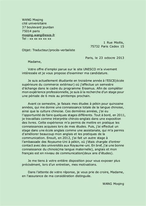 Exemple De Lettre De Motivation Ong Exemple Lettre De Motivation Nations Unies Document