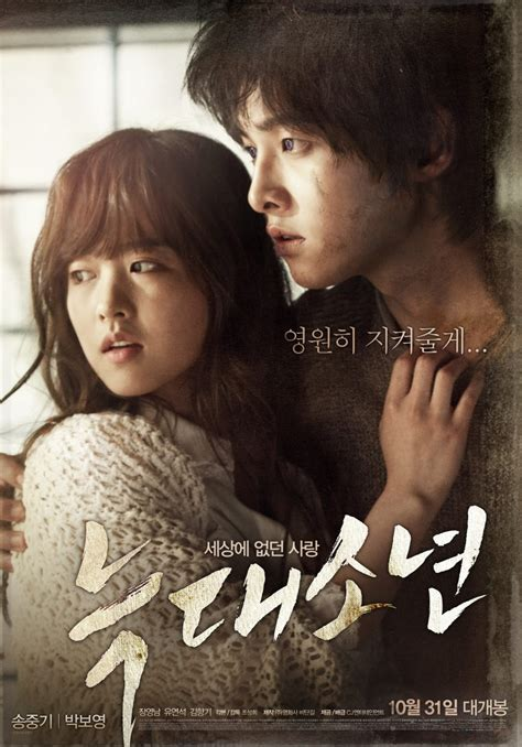 tattoo korean movie recap korean movie review a werewolf boy kellykdramafantasy