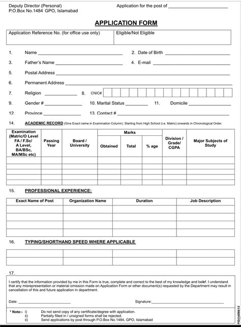 job application template download free employment