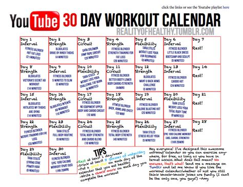printable weight loss workout program 30 day youtube free workout challenge the rest of this