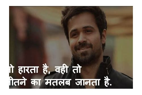 jannat mp3 song herunterladen emraan hashmi movie