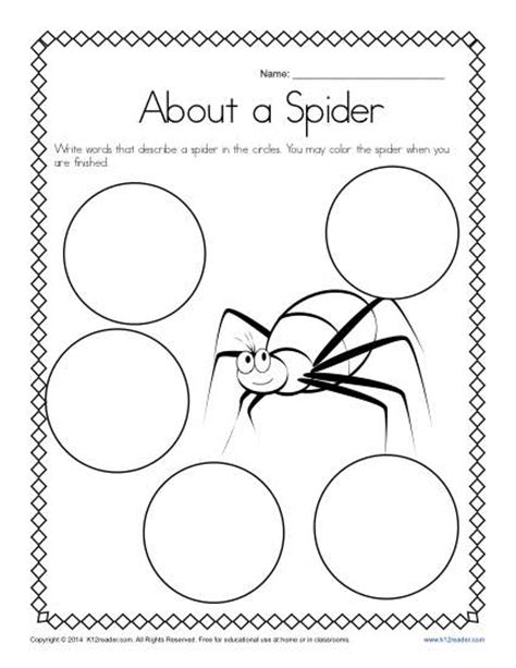 fact pattern synonym kindergarten writing prompt describe a spider