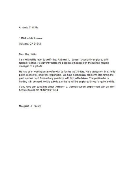 no longer employed letter sample from employer verifying employment