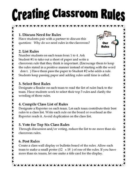 classroom layout rules classroom management collection lesson planet