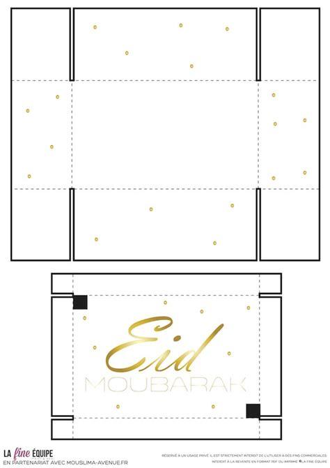 eid card templates printable free printable gift box for eid eid mubarak free