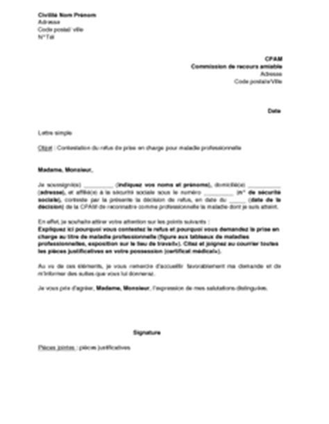 Lettre De Contestation Assurance Mobile Letter Of Application Lettre Explicative Assurance