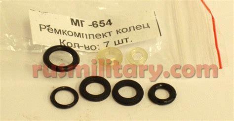 Seal Baikal Makarov Baikal Mp 654k Baikal Makarov 177 Air Pistol