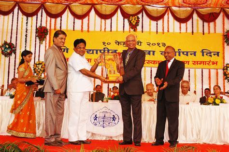 Jspm Pune Mba by Awarded As Best Professional College By Sp Pune