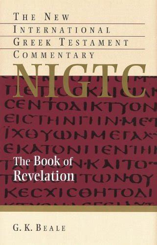 the new revelation books the book of revelation the new international