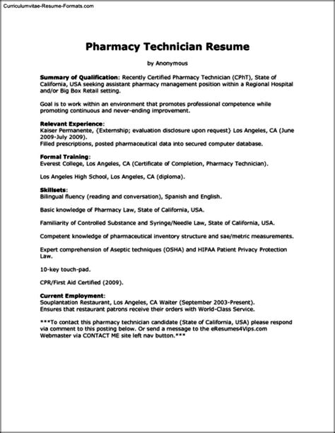 Pharmacy Tech Resume Template by Pharmacy Tech Resume Template Free Sles Exles