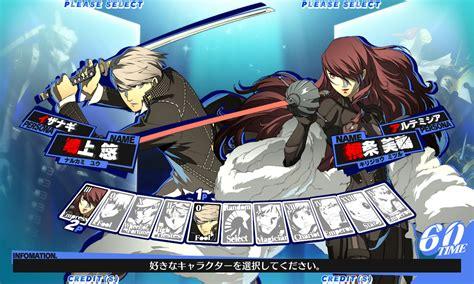 persona 4 arena persona 4 arena high quality mitsuru and akhiko