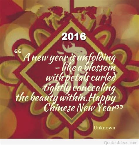 new year words greetings happy new year wallpapers wishes and sayings 2016