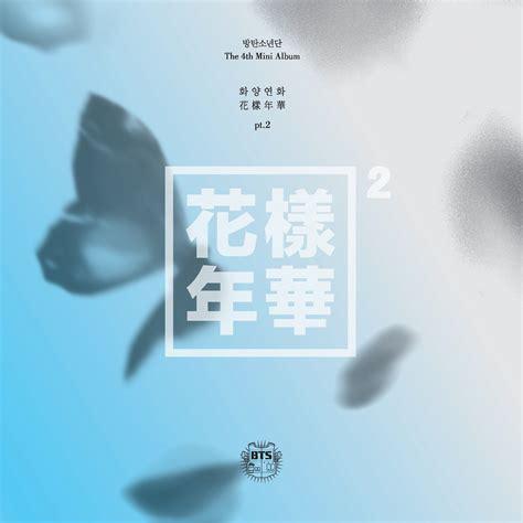 bts color coded lyrics bts 방탄소년단 run color coded lyrics