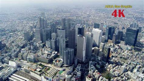 4k demo ultrahd tokyo 4k映像 東京 3840 215 2160