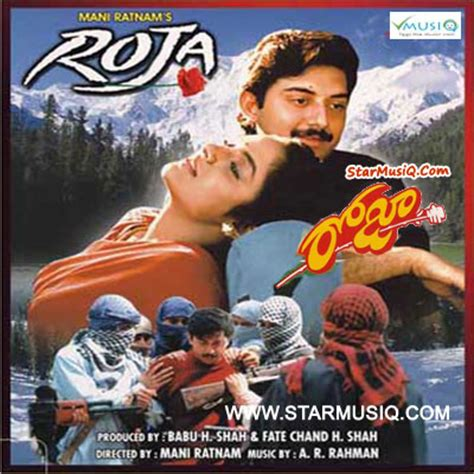ar rahman mp3 songs free download in telugu roja 1992 telugu movie cd rip 320kbps mp3 songs music by