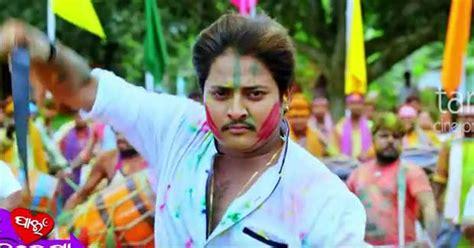 film love pain kuch bhi karega gabbar singh song video from love pain kuch bhi karega