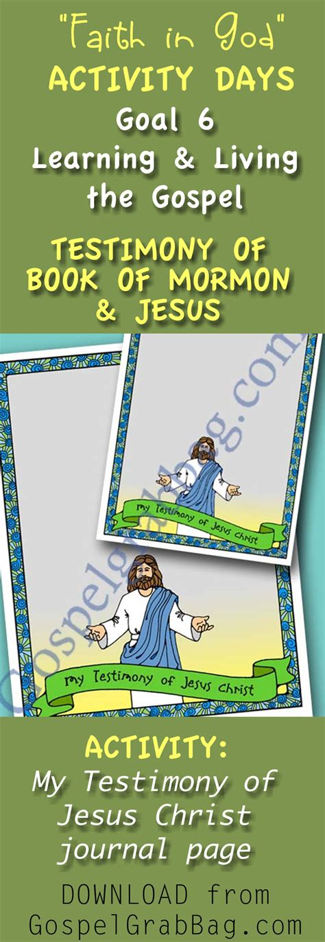 lds the living christ the testimony of the apostles jesus christ lds lesson activity activity days