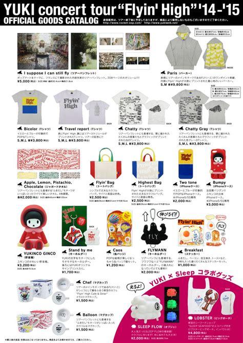 the world s catalog of ideas the world s catalog of ideas