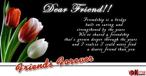 greeting cards for friends best greetings animation friendship greetings free