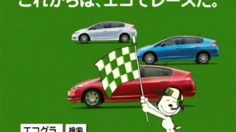 Endomoda Sn 08 The Best Quality japanese honda insights can compete for best mpg rating
