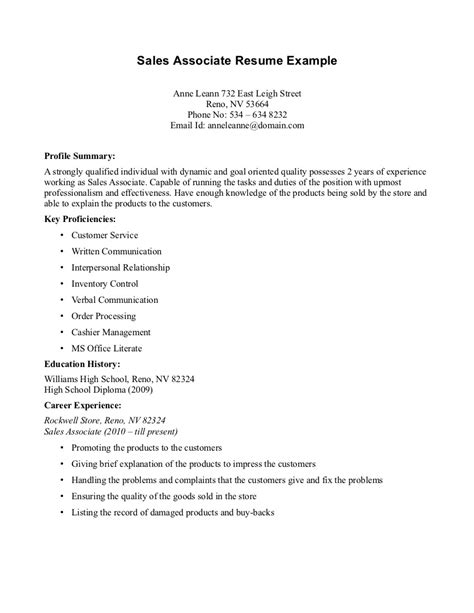 sle resume sales associate retail store sales associate resume exle