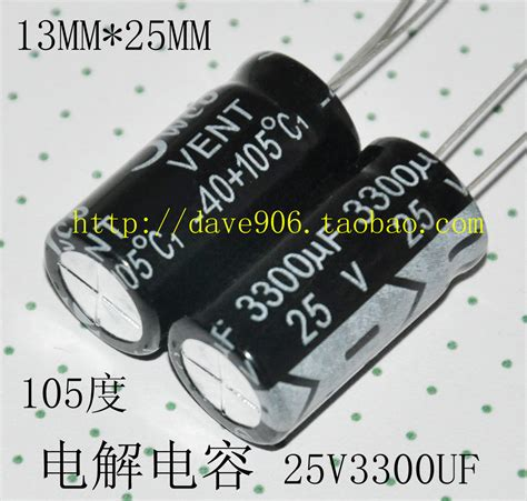 why electrolytic capacitor used in power supply high quality jwco vent 25v3300uf lifier power supply board electrolytic capacitor 13 25 small