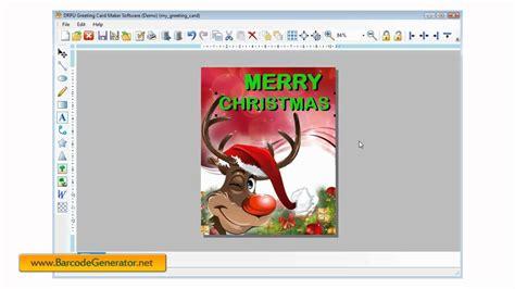 card make free greeting card maker software greetings crads